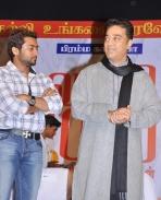 Surya & Kamal