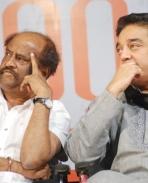 Rajini & Kamal at Vaali 1000