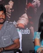 Vimal & Anjali