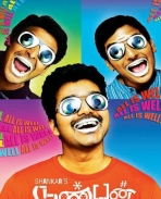 Nanban Firstlook