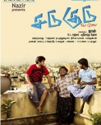 Sadugudu Firstlook Poster