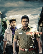 Vettai Firstlook