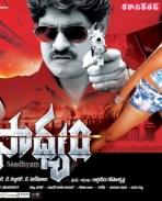Sadhyam 7