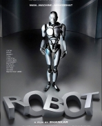 robot posters 04