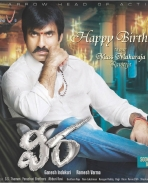 Ravi Teja's Veera movie poster