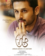 A Aa movie latest posters