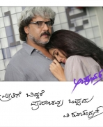 apoorva movie photos