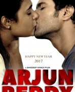 Arjun Reddy movie first look posters