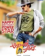 Pawan Kalyan birthday posters