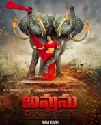 Avunu 2 Movie First Look Poster