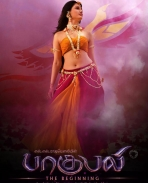 Baahubali tamil movie