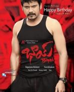 Bhai latest posters