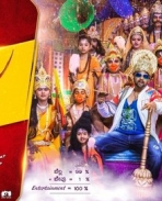 Bharjari movie latest posters