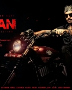 First Look Posters of BOGAN