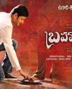 Brahmostavam movie latest posters