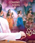 brahmotsavam movie audio poster