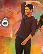 Brahmotsavam movie latest poster