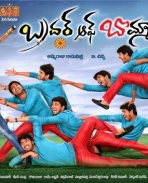 Brother of Bommali first look posters