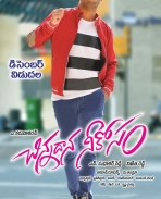 Chinnadana Neekosam movie first look posters