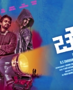 Chowka movie official posters
