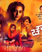 chowka movie latest poster