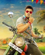 Current theega break up song stills