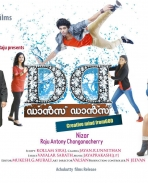 Dance Dance Malayalam Movie Poster