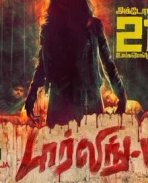 Darling 2 photos