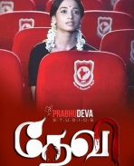 Devi aka Devil Movie photos
