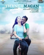 Thanga Magan Movie photos