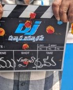 Allu Arjuns DJ - Duvvada Jagannadham Movie Launch Photos