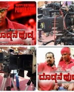 Doddmane Hudga movie first look posters