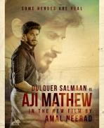 dulquer Salmaan and Amal Neerad movie