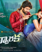 Dwaraka movie first look posters