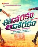 Eedo Rakam Aado Rakam movie posters