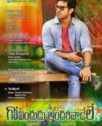 Govindudu Andarivadele audio CD cover