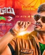 Gunturodu movie first look posters