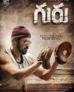 Venkatesh Guru movie first look posters