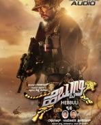 hebbuli movie latest posters