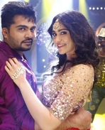 Idhu Namma Aalu Latest Stills