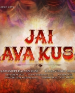 jai lava kusa movie title logo revealed