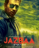 First Look of Irrfan Khan From Jazbaa Movie