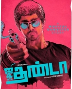Jigarthanda first Look Poster