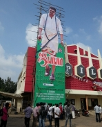 jILLA mASS cUToUTS 1