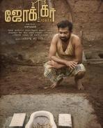 Joker Tamil Movie