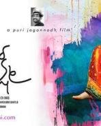 Jyothi Lakshmi movie posters