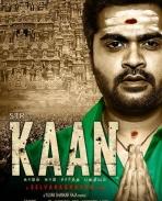 Kaan first look photos