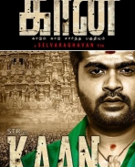 Kaan first look photos