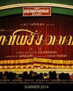 Kaaviaya Thalaivan