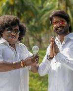 Kadalai Movie Photos